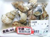 つぶ貝のボイル (2).jpg