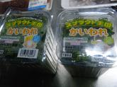 イカとスジコとサーモンのパスタ (4).jpg