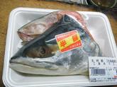 時鮭の頭の炒め物 (3).jpg