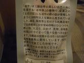 ほやの干物 (3).JPG