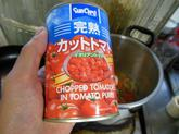 ウツボのトマトスープ (5).jpg